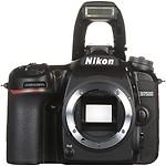 Nikon DX NIKON D7500 DSLR Camera BODY