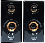 Quantum QHMPL QHM630 2.0 Multimedia Speakers