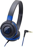 Audio Technica ATH-S100 Wired Headphones