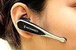 Reconnect Bluetooth Mono Headset