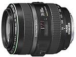 Canon EF 70-300 f/4.6-5.6 DO ISUSM