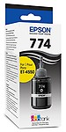 Epson T774120 EcoTank Pigment Black Ink Bottle