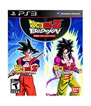 Dragon Ball Z Budokai (1-3) HD Collector Edition For PS3