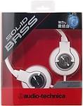 Audio Technica ATH-WS33X RD On-the-ear Headphones
