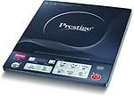 Prestige 19.0 Induction Cooktop