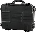 Vanguard Supreme Case 46D