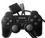Amigo Gamepad (Dual Shock)- FIFA Edition (For PC)