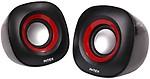 Intex IT-355 Multimedia Speakers