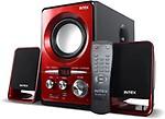Intex IT-2550 SUF Wired Home Audio Speaker