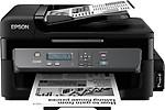Epson M200 Multi-function Printer