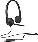 Logitech USB Headset H340 (Black)