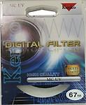 Kenko 67 mm Circular Polarizer Filter