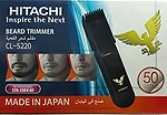 HITACHI CL-5220 RECHARGEABLE BEARD TRIMMER MADE IN JAPAN