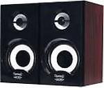 QUANTUM QHM636 USB Powered Wooden Speaker