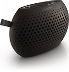 Philips Your All-in-one SBM100GRY portable Speaker
