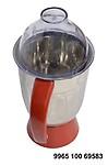 Philips HL7710/20 Wet Jar Assembly