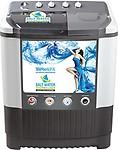 Intex 7.6 kg Semi Automatic Top Load Washing Machine (WMS76ST)