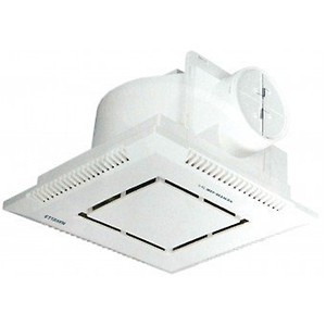 Havells Ventilair 130mm Roof Mounting Exhaust Fan (White) price in India.