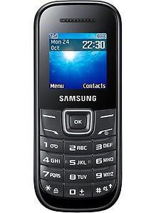 Samsung Guru 1200(Gold) price in India.