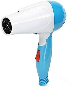 gs GREATERSCAP 1000 Watt Foldable Hair Dryer with 2 Speed Control for Women and Men price in India.