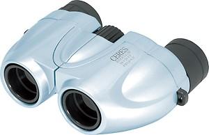 Kenko CERES 10x21 CF Binoculars price in India.