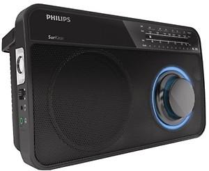 Philips IN-RL205/N FM Radio price in India.